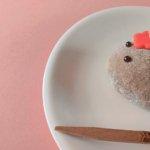 12月29日~1月4日限定で干支菓子を販売します!