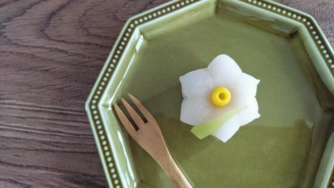 お茶菓子のご注文で水仙を作ってみました!